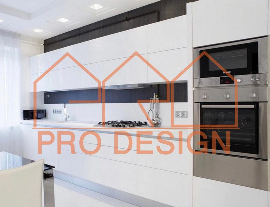 کابینت آشپزخانه-مشاوره رایگان طراحی کابینت -جدیدترین مدل های کابینت-پرو دیزاین